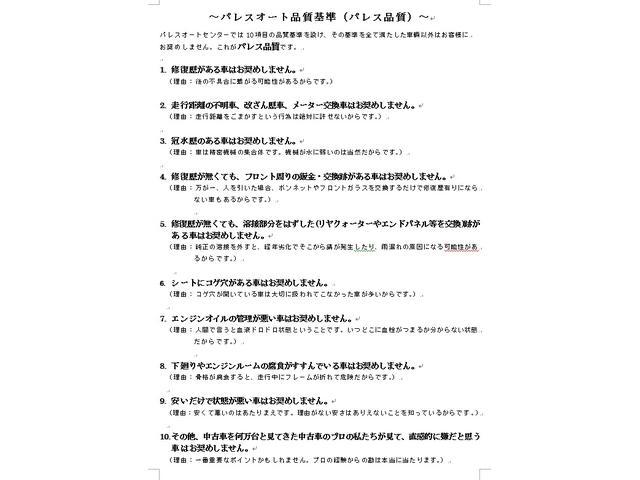 トヨタ カローラルミオン 1.5G 純正ナビ・フルセグTV・バックカメラ・フルエアロ
