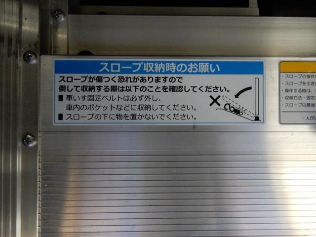 「ホンダ」「N-BOX+カスタム」「コンパクトカー」「新潟県」の中古車13