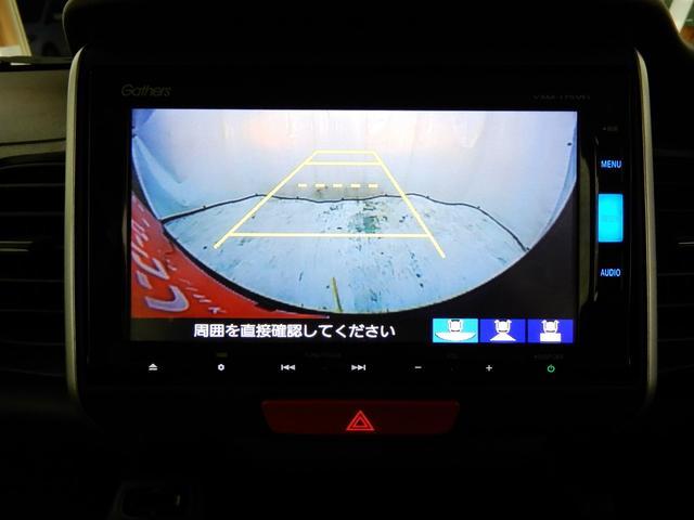 「ホンダ」「N-BOX+カスタム」「コンパクトカー」「新潟県」の中古車15
