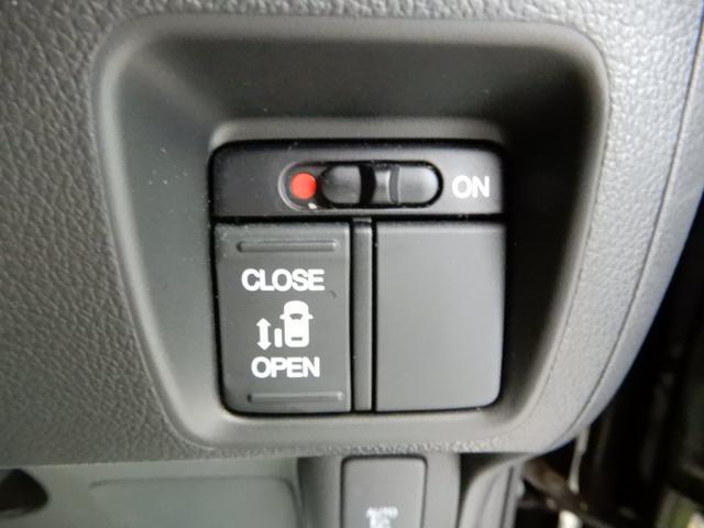 「ホンダ」「N-BOX+カスタム」「コンパクトカー」「新潟県」の中古車16