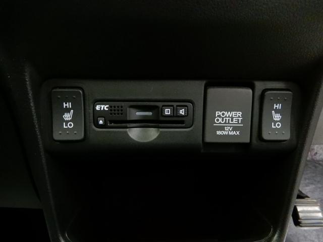 「ホンダ」「N-BOX+カスタム」「コンパクトカー」「新潟県」の中古車17