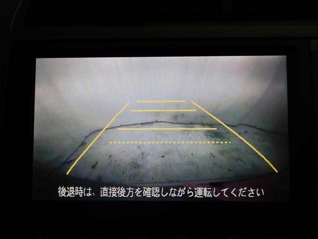 「ホンダ」「ストリーム」「ミニバン・ワンボックス」「新潟県」の中古車5