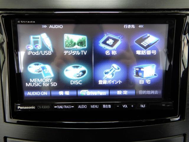 「スバル」「レガシィアウトバック」「SUV・クロカン」「新潟県」の中古車11