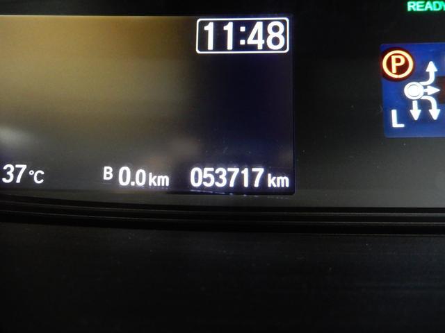 ハイブリッドG・ホンダセンシング ワンオーナー 禁煙車 純正9インチナビ フルセグTV リアカメラ クルーズコントロール 両側電動スライドドア ETC 記録簿 横滑り防止 衝突被害軽減ブレーキ(6枚目)