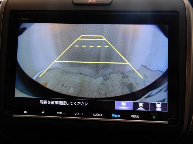 ハイブリッドG・ホンダセンシング ワンオーナー 禁煙車 純正9インチナビ フルセグTV リアカメラ クルーズコントロール 両側電動スライドドア ETC 記録簿 横滑り防止 衝突被害軽減ブレーキ(8枚目)