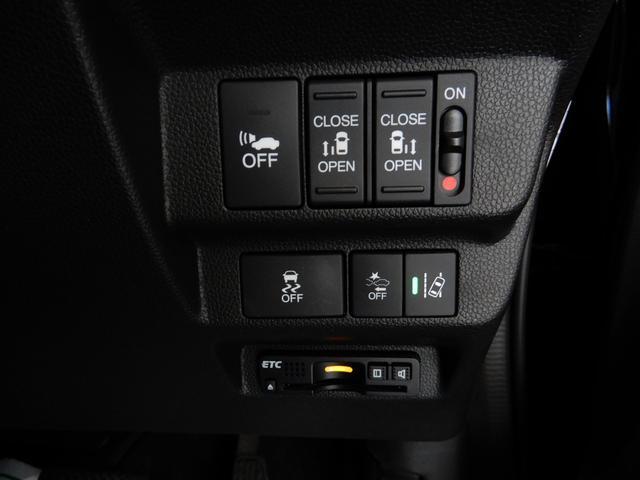 ハイブリッドG・ホンダセンシング ワンオーナー 禁煙車 純正9インチナビ フルセグTV リアカメラ クルーズコントロール 両側電動スライドドア ETC 記録簿 横滑り防止 衝突被害軽減ブレーキ(10枚目)