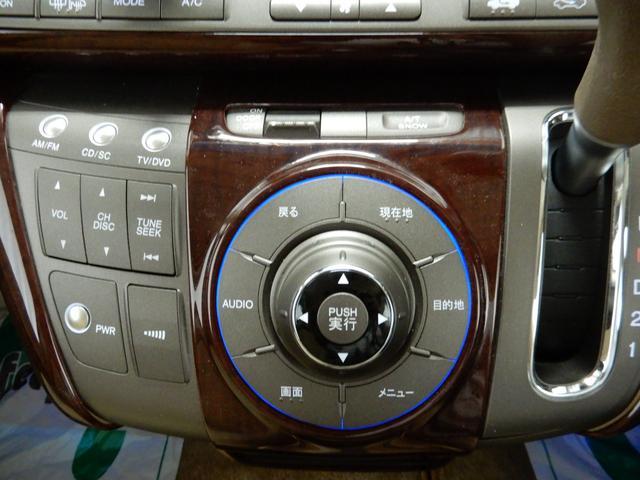 VG 4WD ワンオーナー 禁煙車 純正HDDナビ リアカメラ 左側電動スライドドア キーレス 8人乗り HIDヘッドライト アルミ 記録簿(9枚目)