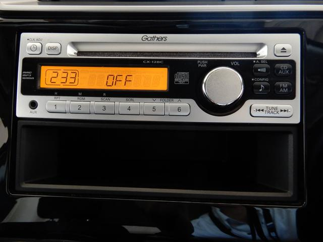 13G ワンオーナー 禁煙車 CDチューナー ETC キーレス 横滑り防止 ABS 盗難防止装置 アイドリングストップ 記録簿 CVT(7枚目)