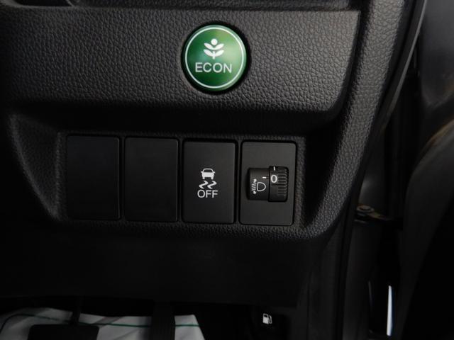 13G ワンオーナー 禁煙車 CDチューナー ETC キーレス 横滑り防止 ABS 盗難防止装置 アイドリングストップ 記録簿 CVT(8枚目)