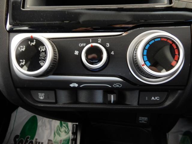 13G ワンオーナー 禁煙車 CDチューナー ETC キーレス 横滑り防止 ABS 盗難防止装置 アイドリングストップ 記録簿 CVT(10枚目)