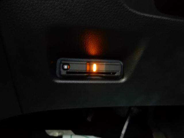 e:HEVホーム ワンオーナー 禁煙車 9インチナビ バックカメラ 前後ドライブレコーダー ETC クルーズコントロール クリアランスソナー 横滑り防止 盗難防止装置 冬タイヤ コーティング スリーラスター 記録簿(12枚目)