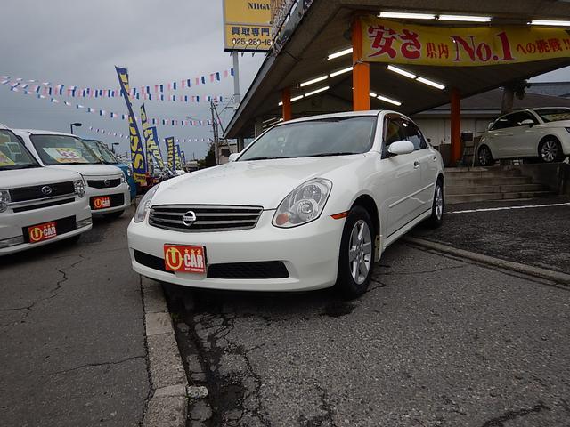 日産 スカイライン 250GT 社外ナビ地デジ バックカメラ ユーザー買取車