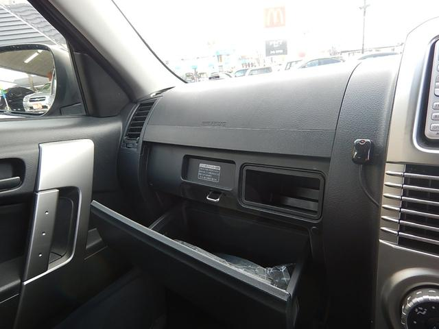 X 4WD タイミングチェーン ユーザー買取車 1年保証付(6枚目)