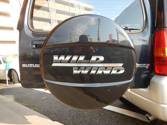ランドベンチャー ターボ 4WD シートヒーター アルミ(19枚目)