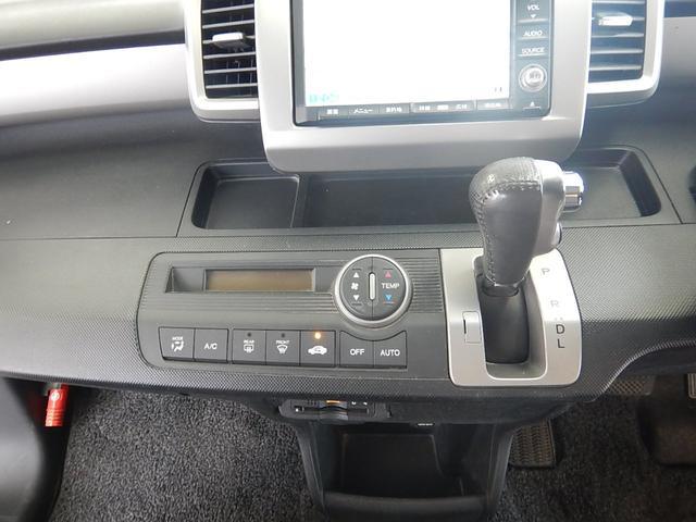 「ホンダ」「フリード」「ミニバン・ワンボックス」「新潟県」の中古車17
