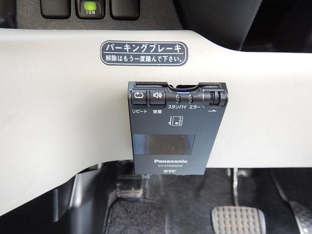 「トヨタ」「パッソ」「コンパクトカー」「新潟県」の中古車23
