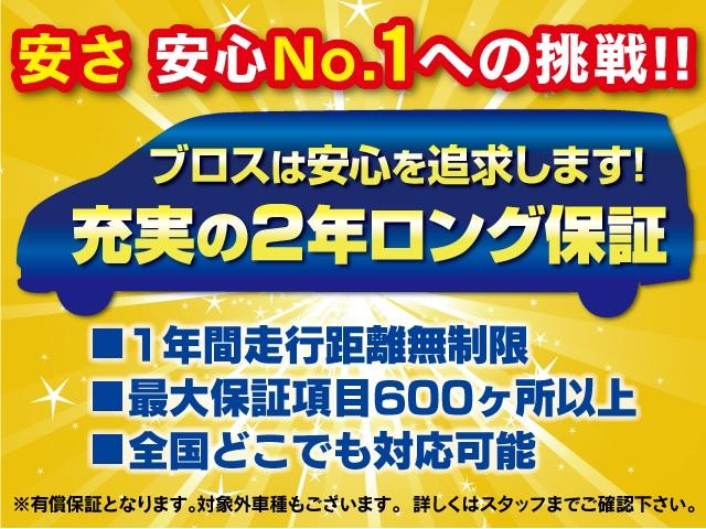 「トヨタ」「パッソ」「コンパクトカー」「新潟県」の中古車35