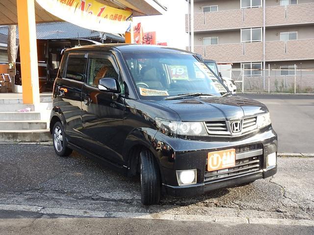 「ホンダ」「ゼストスパーク」「コンパクトカー」「新潟県」の中古車4