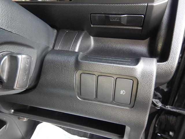 「ホンダ」「ゼストスパーク」「コンパクトカー」「新潟県」の中古車17