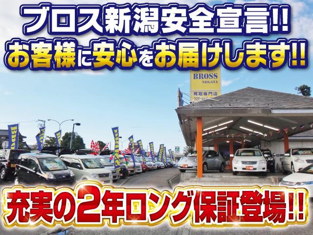 「日産」「セレナ」「ミニバン・ワンボックス」「新潟県」の中古車37