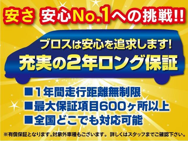 「日産」「セレナ」「ミニバン・ワンボックス」「新潟県」の中古車39