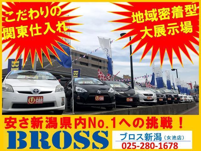 「トヨタ」「パッソ」「コンパクトカー」「新潟県」の中古車25