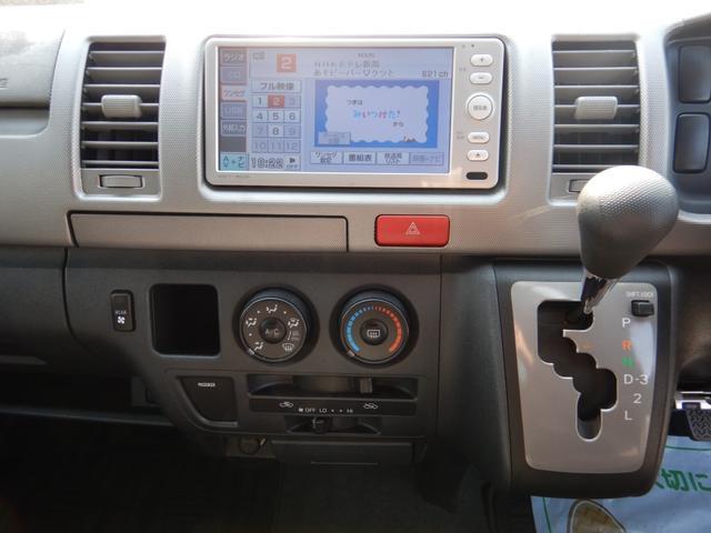 ロングスーパーGL 4WD Fスポイラー Dゼル 社外テール キーレス パークアシスト Bカメラ オートライト 両側スライド ナビTV ETC 東海仕入(18枚目)