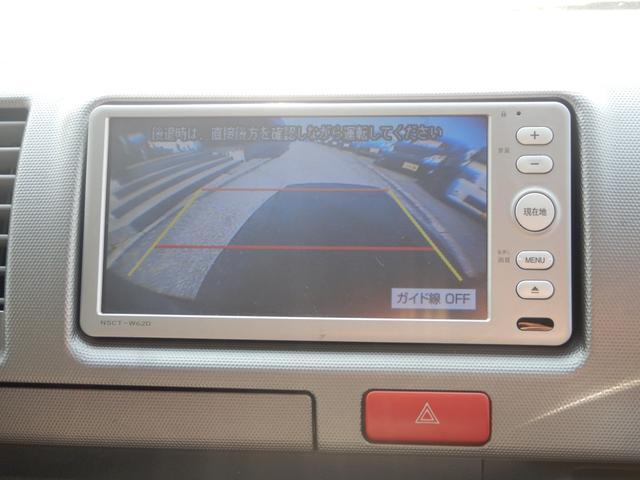 ロングスーパーGL 4WD Fスポイラー Dゼル 社外テール キーレス パークアシスト Bカメラ オートライト 両側スライド ナビTV ETC 東海仕入(19枚目)