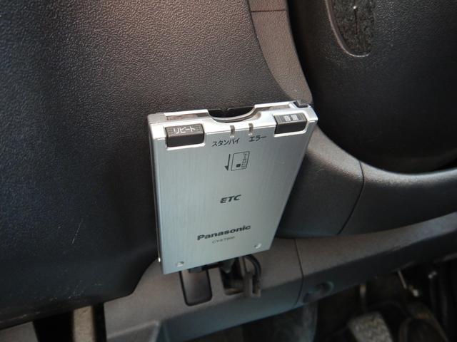 ロングスーパーGL 4WD Fスポイラー Dゼル 社外テール キーレス パークアシスト Bカメラ オートライト 両側スライド ナビTV ETC 東海仕入(20枚目)
