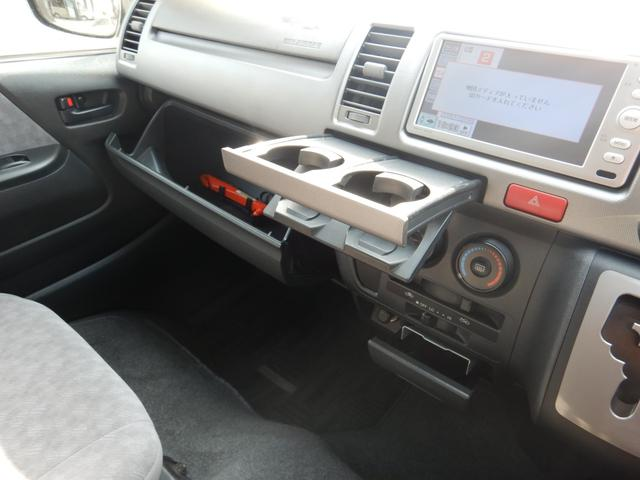 ロングスーパーGL 4WD Fスポイラー Dゼル 社外テール キーレス パークアシスト Bカメラ オートライト 両側スライド ナビTV ETC 東海仕入(21枚目)