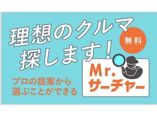 「日産」「ノート」「コンパクトカー」「新潟県」の中古車30