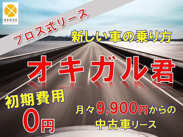 「日産」「ノート」「コンパクトカー」「新潟県」の中古車31