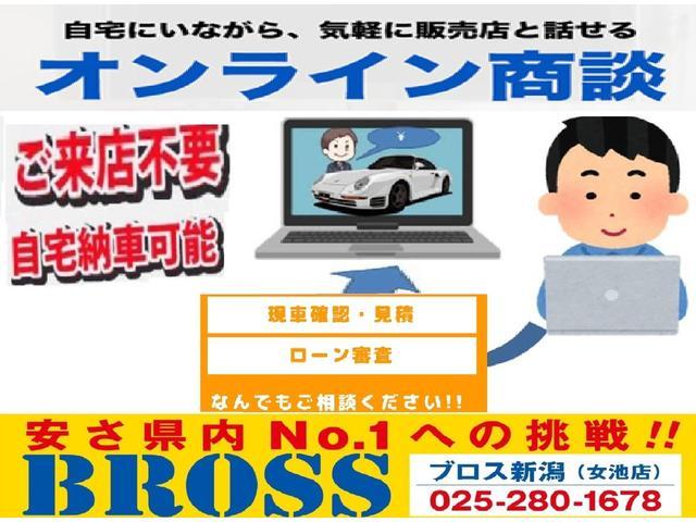 「日産」「ノート」「コンパクトカー」「新潟県」の中古車33