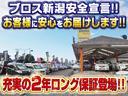 ロングスーパーGL 4WD Fスポイラー Dゼル 社外テール キーレス パークアシスト Bカメラ オートライト 両側スライド ナビTV ETC 東海仕入(37枚目)
