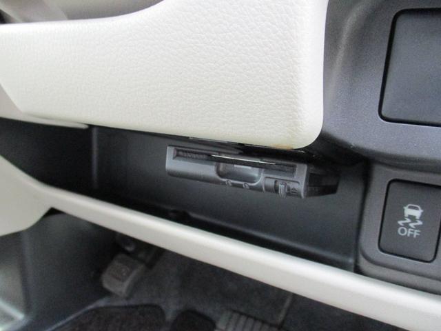 J 関東仕入 除菌済み 衝突軽減システム ナビ ETC 横滑り防止装置 マニュアルエアコン ベンチシート 電動ドアミラー(20枚目)