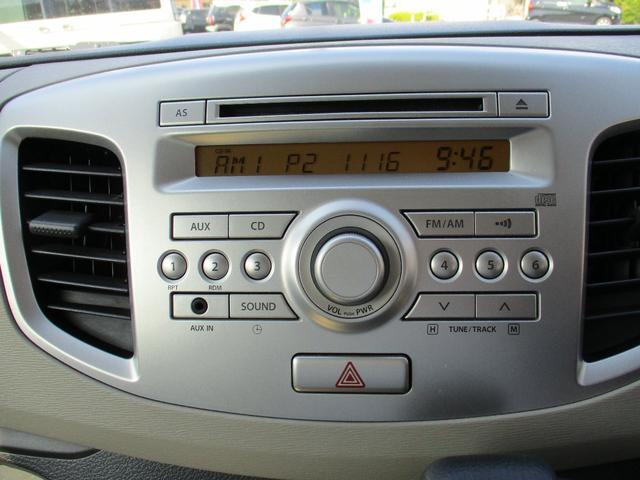 FX 4WD ワンオーナー 純正CD アイドリングストップ車 オートエアコン 運転席シートヒーター ベンチシート キーレス 社外14インチアルミホイール 電動格納ドアミラー(22枚目)