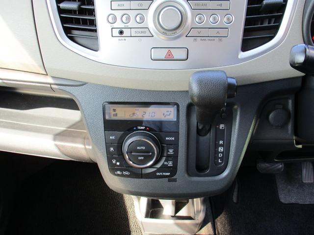 FX 4WD ワンオーナー 純正CD アイドリングストップ車 オートエアコン 運転席シートヒーター ベンチシート キーレス 社外14インチアルミホイール 電動格納ドアミラー(23枚目)
