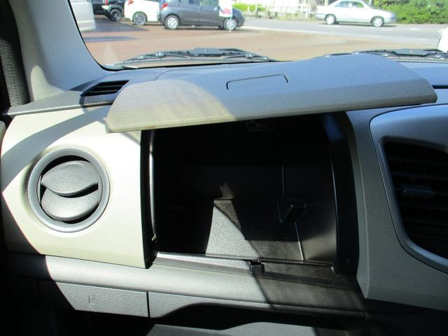 FX 4WD ワンオーナー 純正CD アイドリングストップ車 オートエアコン 運転席シートヒーター ベンチシート キーレス 社外14インチアルミホイール 電動格納ドアミラー(32枚目)