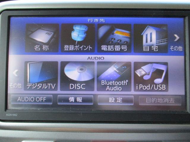 G 東海仕入 除菌済み 純正SDナビ(フルセグ+BT+CD+DVD) 左電動スライドドア スマートキー アイドリングストップ車 オートエアコン 社外14インチアルミ ベンチシート(23枚目)