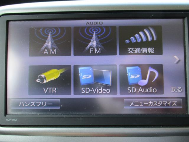 G 東海仕入 除菌済み 純正SDナビ(フルセグ+BT+CD+DVD) 左電動スライドドア スマートキー アイドリングストップ車 オートエアコン 社外14インチアルミ ベンチシート(24枚目)