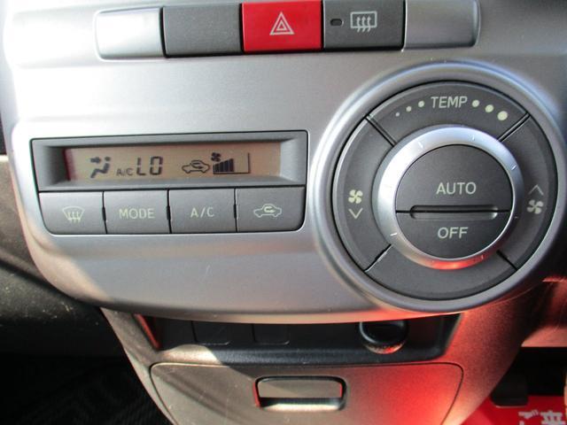 G 東海仕入 除菌済み 純正SDナビ(フルセグ+BT+CD+DVD) 左電動スライドドア スマートキー アイドリングストップ車 オートエアコン 社外14インチアルミ ベンチシート(27枚目)