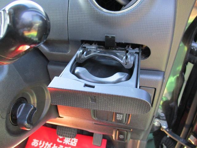 G 東海仕入 除菌済み 純正SDナビ(フルセグ+BT+CD+DVD) 左電動スライドドア スマートキー アイドリングストップ車 オートエアコン 社外14インチアルミ ベンチシート(31枚目)