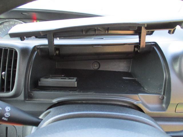 G 東海仕入 除菌済み 純正SDナビ(フルセグ+BT+CD+DVD) 左電動スライドドア スマートキー アイドリングストップ車 オートエアコン 社外14インチアルミ ベンチシート(32枚目)