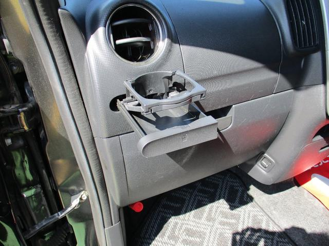 G 東海仕入 除菌済み 純正SDナビ(フルセグ+BT+CD+DVD) 左電動スライドドア スマートキー アイドリングストップ車 オートエアコン 社外14インチアルミ ベンチシート(39枚目)