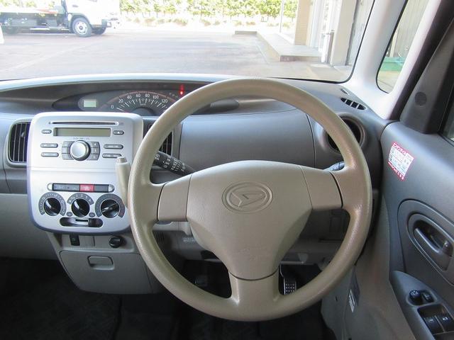 スローパー リヤシート付4人乗り 福祉車両 スローパー リヤシート付4人乗り 福祉車両(20枚目)