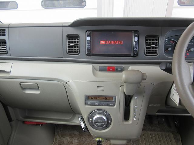 4WD ターボ スローパー 福祉車両(21枚目)