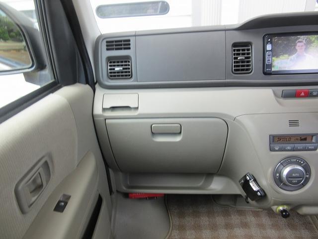 4WD ターボ スローパー 福祉車両(22枚目)