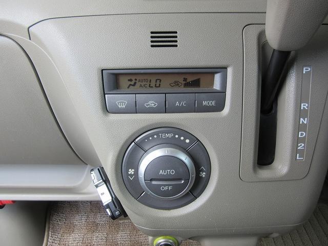 4WD ターボ スローパー 福祉車両(28枚目)
