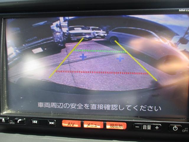 DX 純正ナビTV バックモニター ルーフキャリア(17枚目)