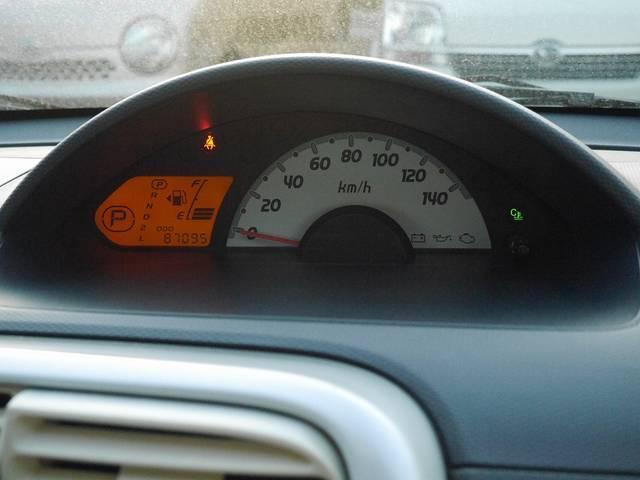 三菱 eKワゴン M クラリオンHDDナビ ABS Wエアバッグ
